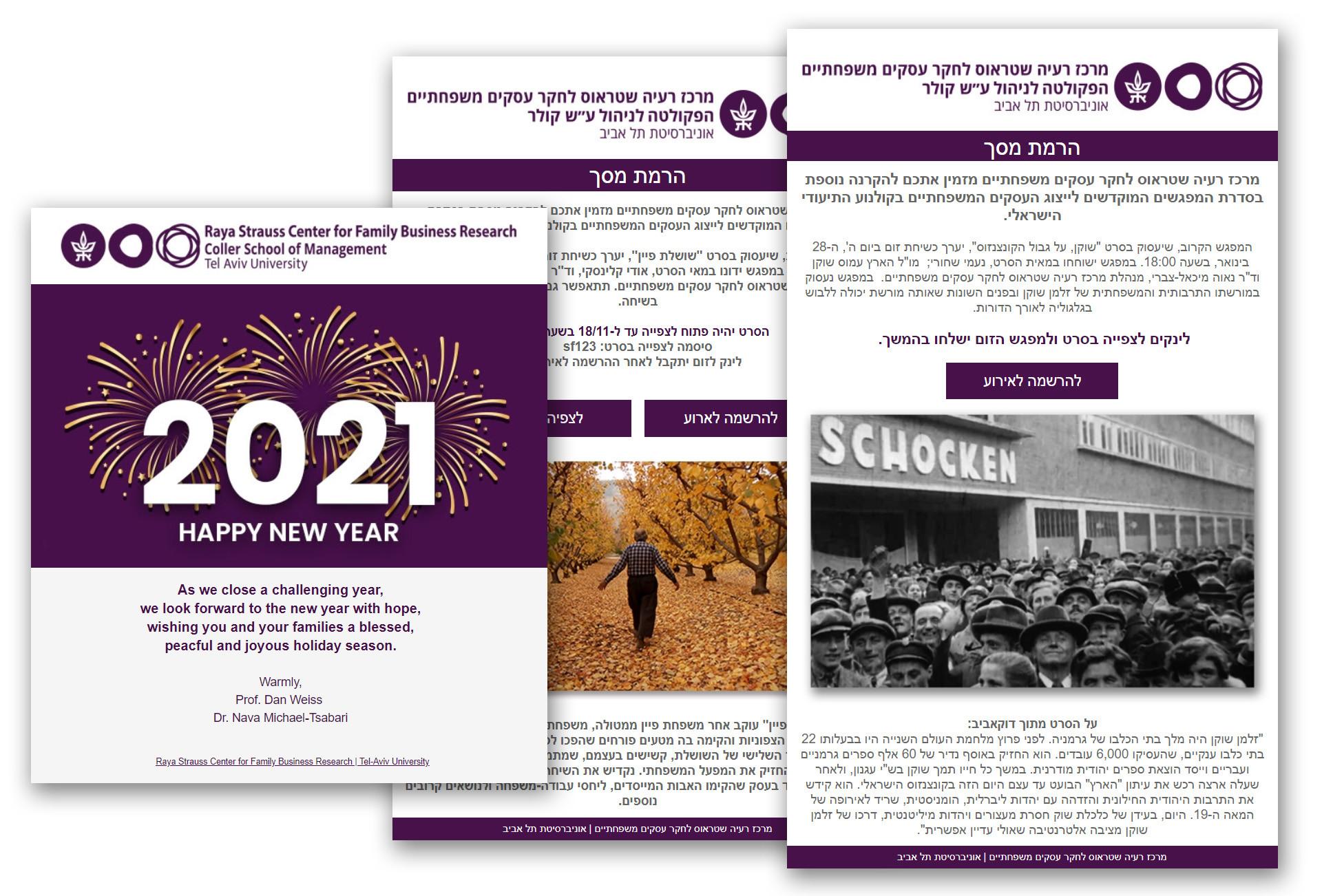 NewslettersTA02.jpg
