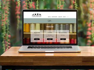 Noa- Fashion Design Workshops Website