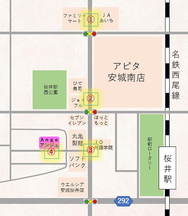 安城市のAngeの地図(アピタ南安城店からの行き方)