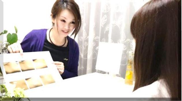 安城市(安城)の脱毛&美肌エステサロンAnge(アンジュ):脱毛のプロがVIO脱毛のカウンセリング