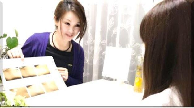 安城市(安城)の脱毛&美肌エステサロンAnge(アンジュ)の最新脱毛機の説明