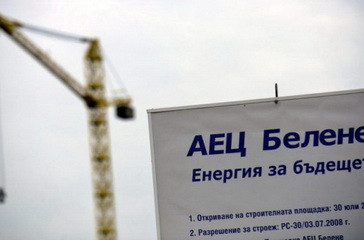 NEC и Росатом подписали два документа об урегулировании задолженности по АЭС Белене