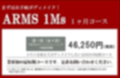 1Ms.jpg