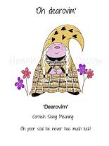 _8 x 6 inch cornish gnome dearovim water