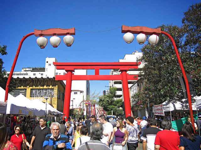 Tori door, entrance of Liberdade, Asian Town of Sao Paulo