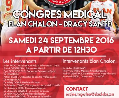 Congrès Médical ELAN CHALON- DRACY SANTE. Samedi 24 septembre 2016