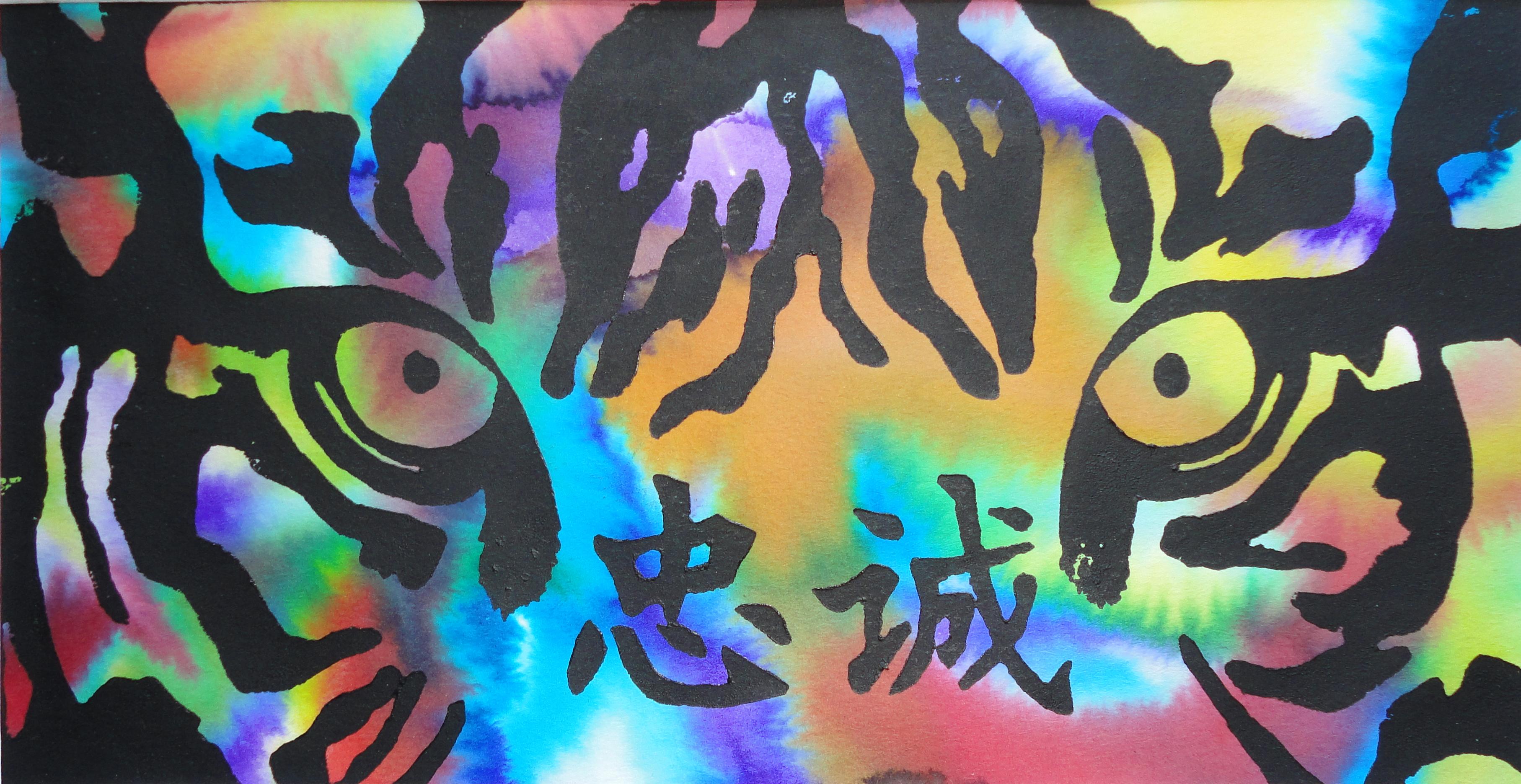 rainbow tiger2