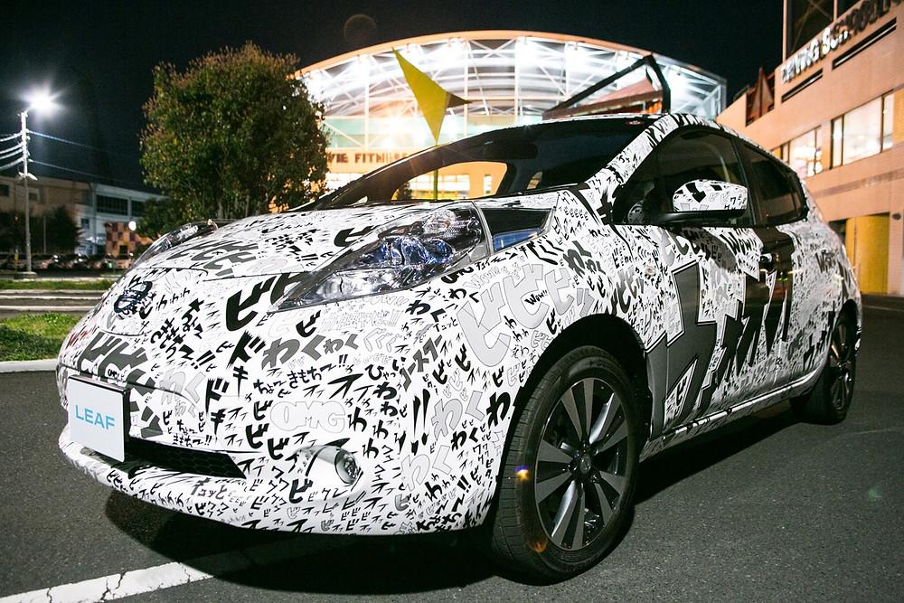No 5º aniversário do modelo, Nissan lança versão especial do LEAF