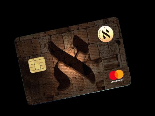 Aleph Bank - Seu cartão de crédito. Peça já o seu!