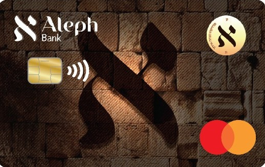 Aleph Bank - Seu cartão de crédito internacional