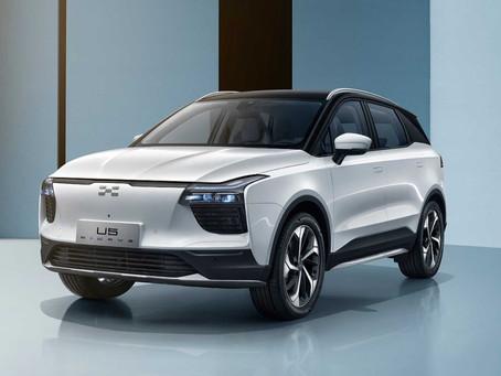 Expressas: Catl investe na fabricante de veículos elétricos Aiways