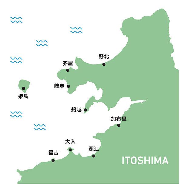 itoshimamap.jpg