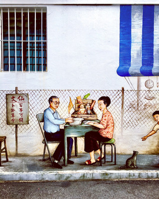 THE SINGAPOREAN COLOURING LOCAL STREETS WITH NOSTALGIA AND HERITAGE