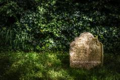 St. Lawrence headstone