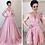 Thumbnail: O-Neck A-Line Wedding Dresses With Detachable Train Lace Appliques  Two Piece