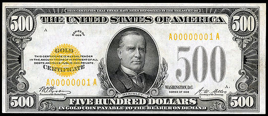 $500 Bill National Museum of American Hi