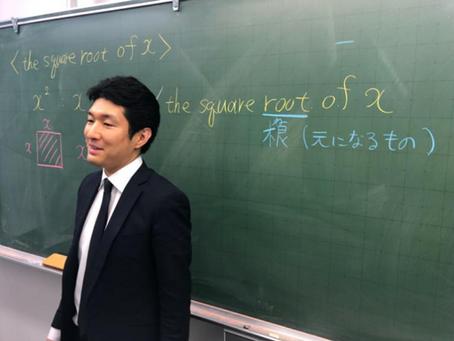 多様な背景の生徒を前にして:安藤恒輝さんインタビュー記事