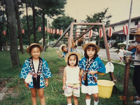 地球の反対側、ボリビアから日本へ来たわたし