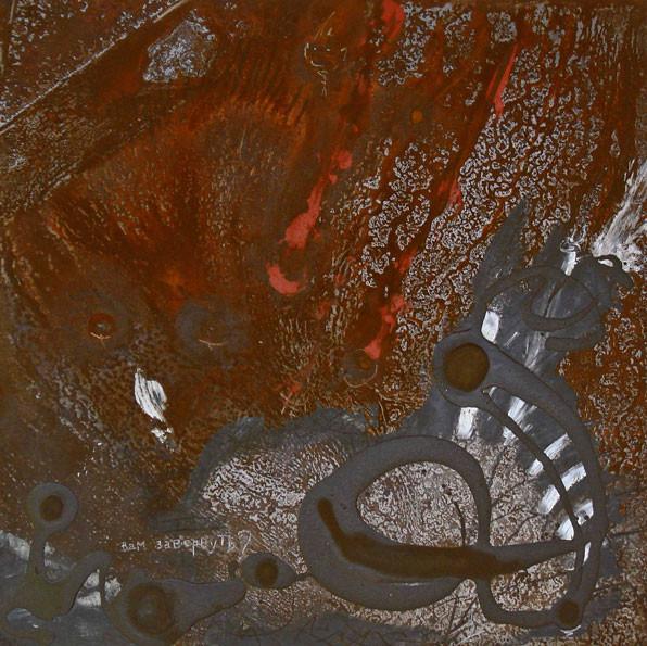 Oxidation LII 100x100