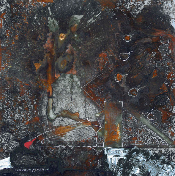 Oxidation XLIII 100x100