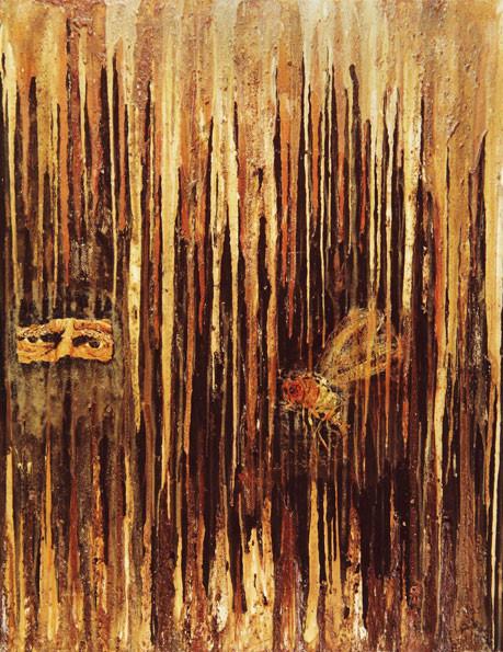 Insecto de cueva 147x114