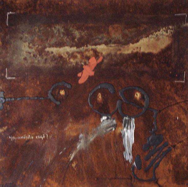 Oxidation XXXIV 100x100