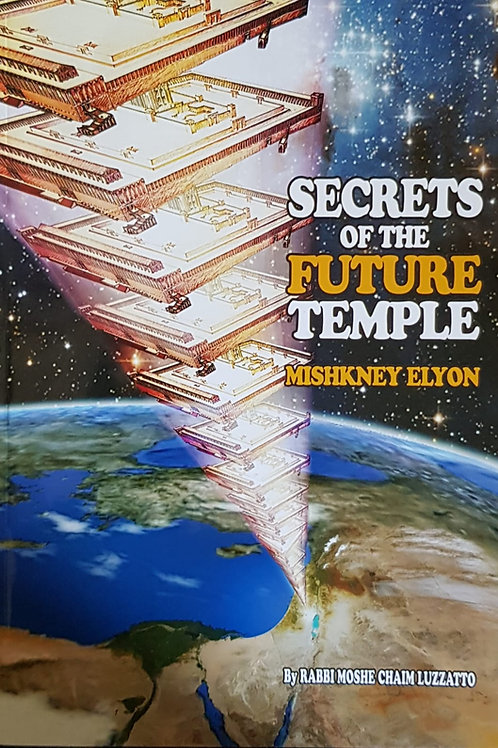 Secrets of the Future Temple - Mishkney Elyon - Rabbi Moshe Chaim Luzzato
