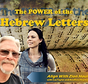 HEBREW LETTERS.png