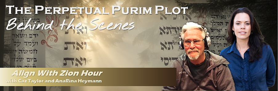 Purim 2020 banner.png