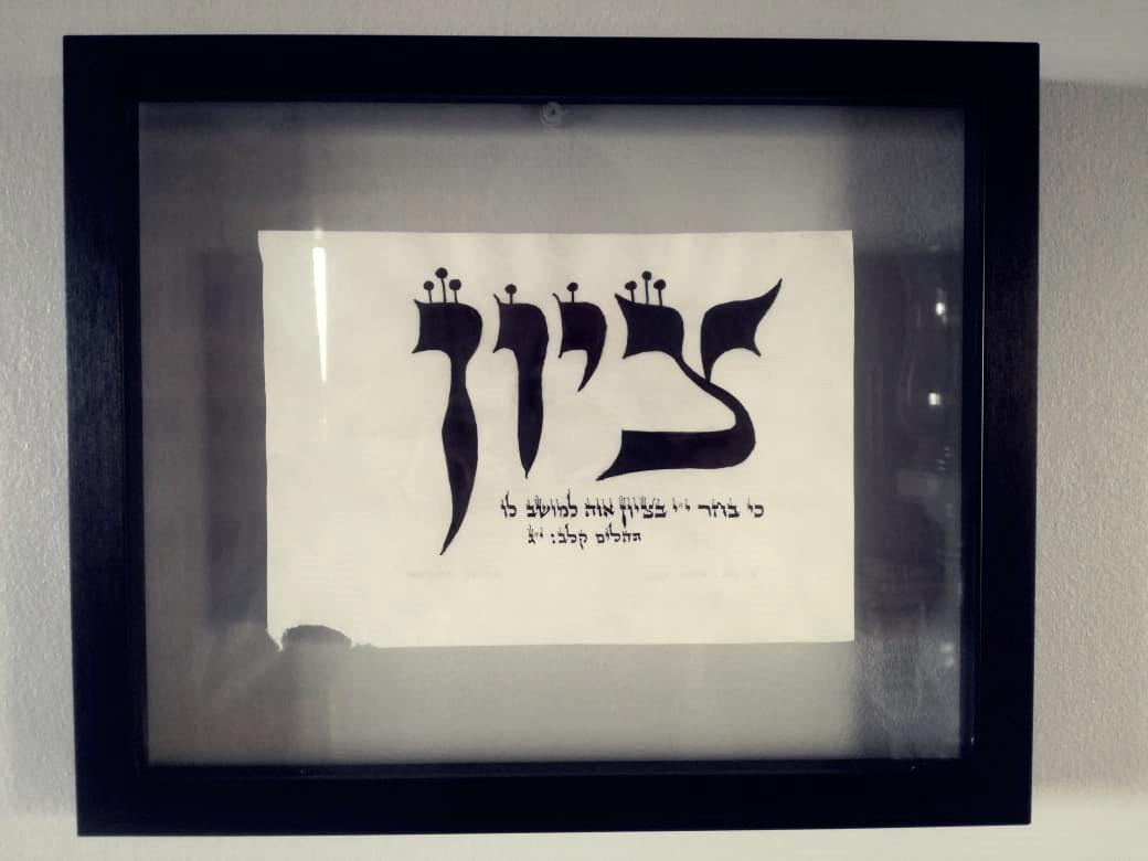 Zion script 1