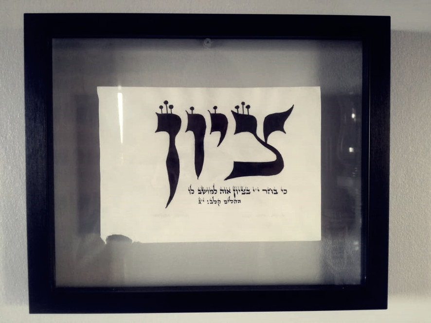 Zion script 1.jpeg