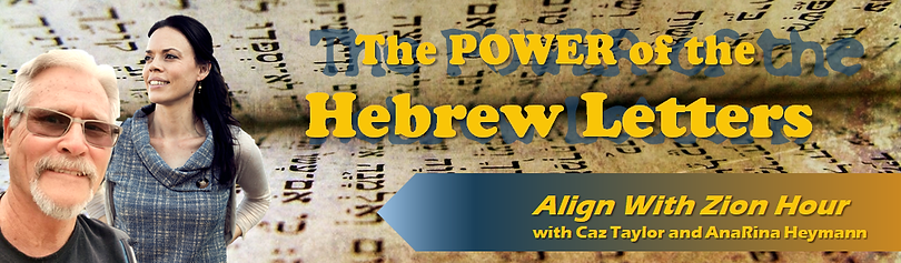 HEBREW LETTERS banner.png