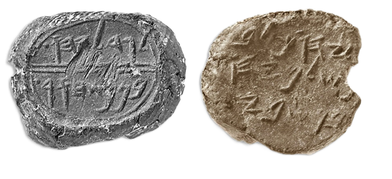 [Photo, seal right: Yuchal Ben Shelemiyahu, seal left: Gedalyahu Ben Pashur  - names appear in Jeremiah 39:1].