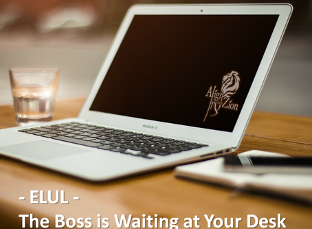 Elul: The Boss is Waiting at Your Desk