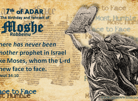 7 Adar - Birthday and Yahrzeit of Moshe Rabbeinu