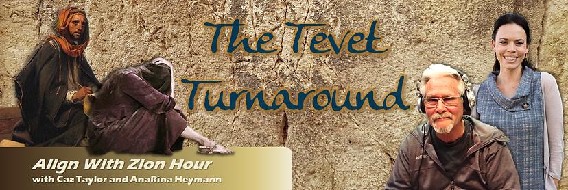 Tevet Turn banner.png