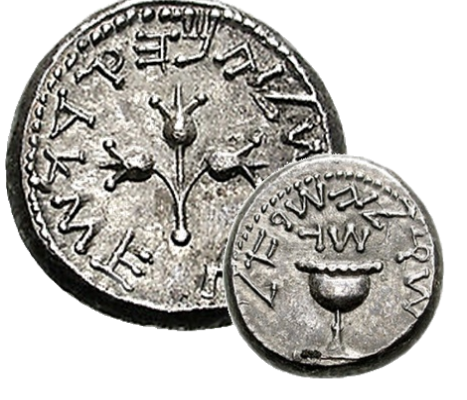 Ancient Half Shekel coin found in the ancient Biblical Jerusalem