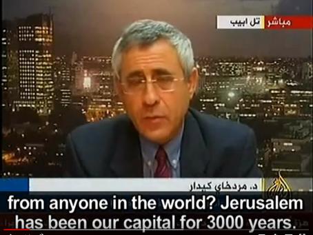 Jerusalem does NOT appear in the Koran
