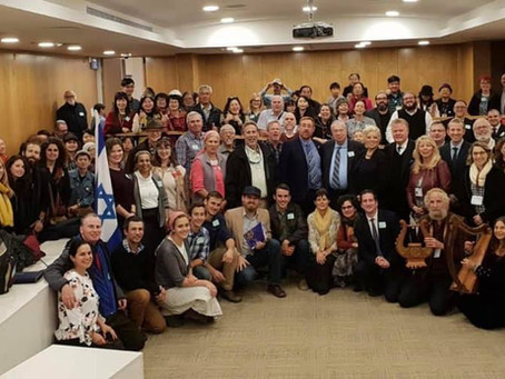 Torah Study in the Israeli Knesset
