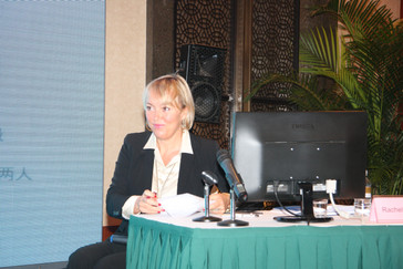 Ms. Rachel Mahon.JPG