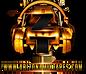 AZMT logo.png