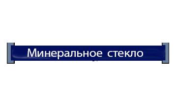и-1_00001-(1)