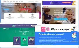 Семинар_ин.яз..png