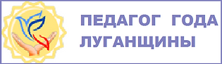 Е.png