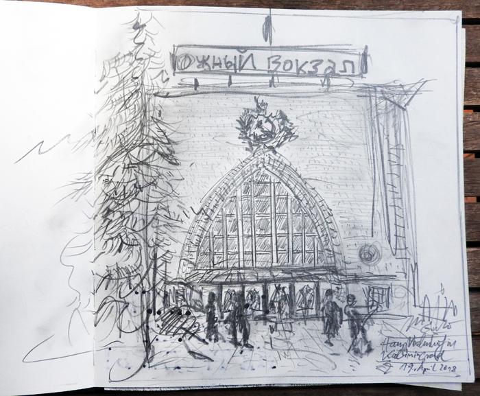 """Hauptbahnhof Kaliningrad"""
