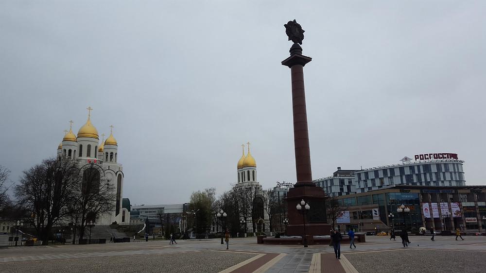 Platz des Sieges, ehemaliger Hermannplatz