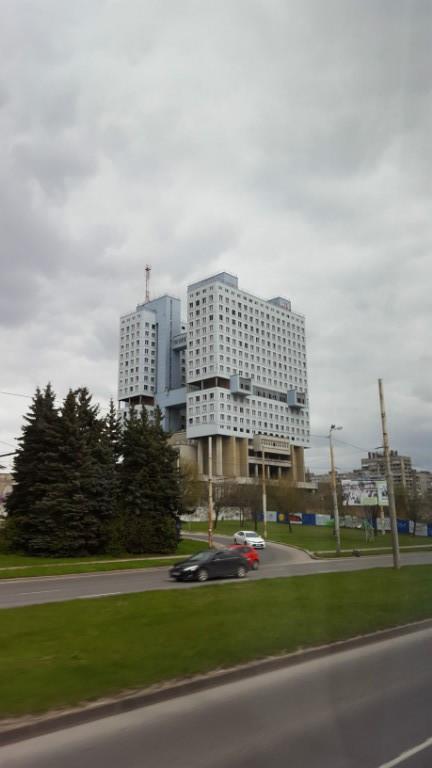 Haus der Räte