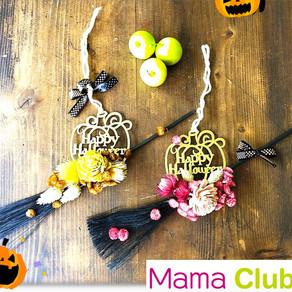 【イベント情報】諸我 和美がアリオ橋本店で「ママクラブ」を開催します!