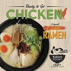 KL - Chicken.jpg