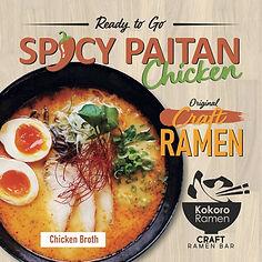KL - Spicy Paitan Chicken.jpg